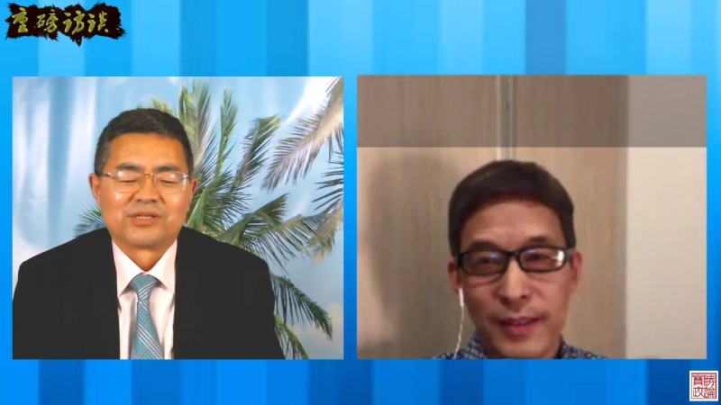 直播:与陈军对谈、提问热点问题
