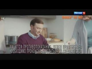 Анонс и реклама (Россия 1, 29 сентября 2017)