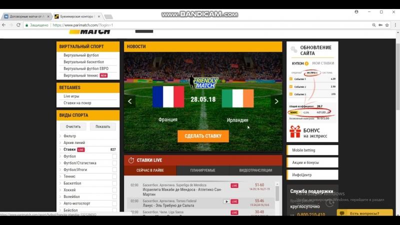 Albert Liberman 28 05 Free Information Футбол Перу Примера дивизион Реал Гарсиласо Депортиво Бинасьональ
