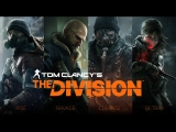 Tom Clancys The Division - Skirmish. (перестрелка)