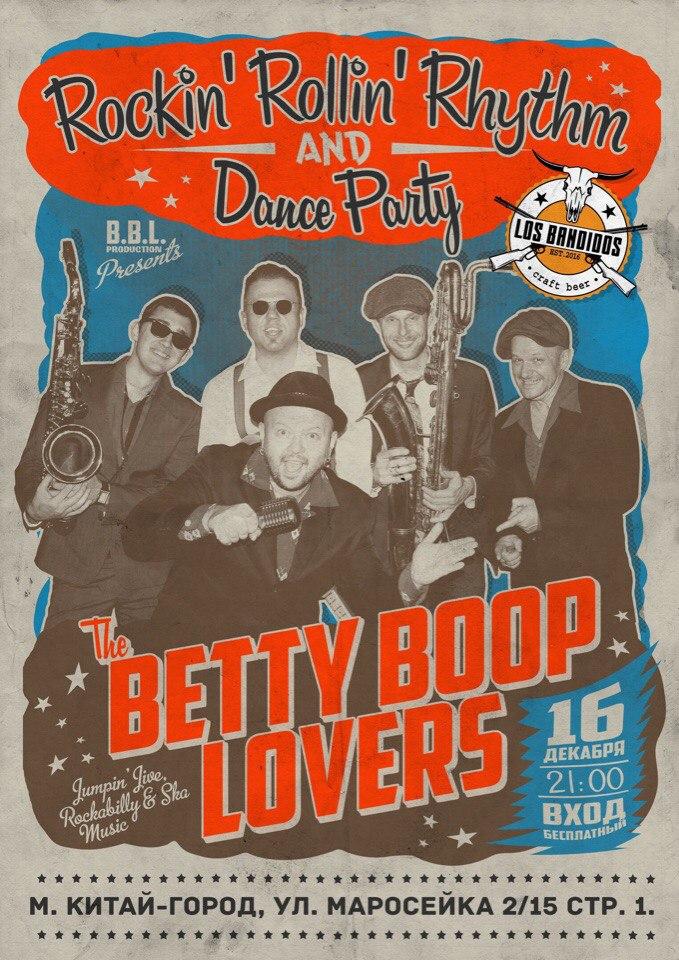 16.12 Betty Boop Lovers в Los Bandidos!