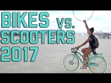 Bikes vs. Scooters: War of the Wheels (January 2017) || FailArmy