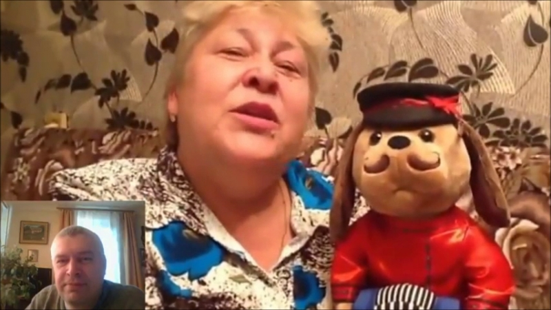 Я смотрю видео Тётя с собачкой