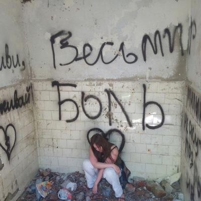 Надежда Маркитантова