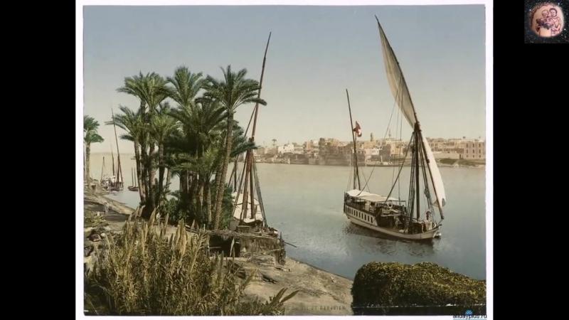 Фотографии Египта конец 19, первая половина 20 века