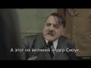 Star Wars: Гитлер про пробуждение силы