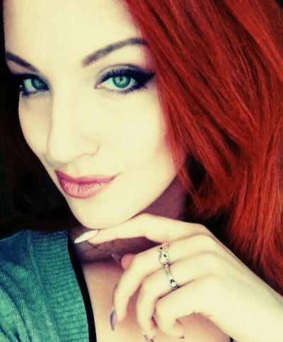 Катерина Лысенко