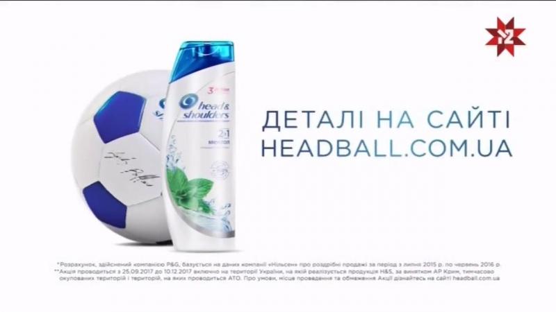 Реклама та анонси (М2, 09.11.2017)