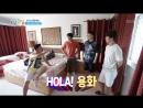 180114 KBS 2 Days 1 Night Season 3 EP 523 7