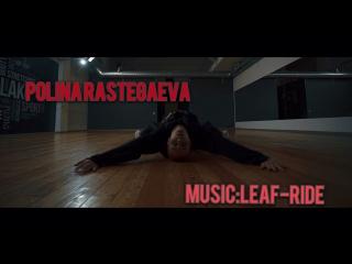 POLINA RASTEGAEVA - RIDE