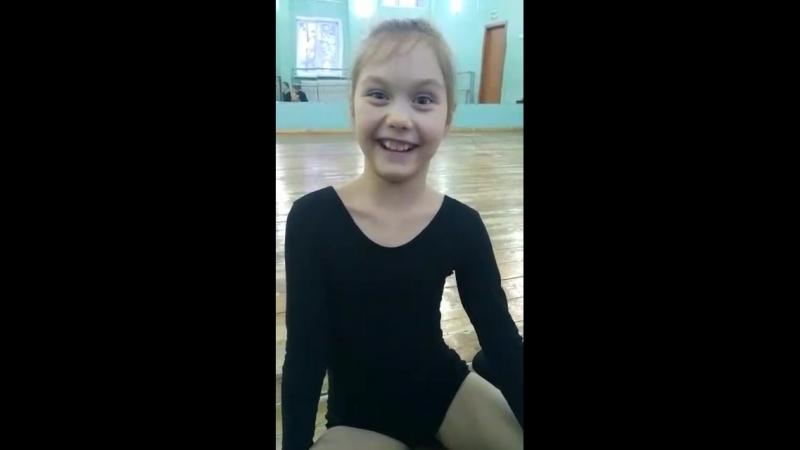 Немного побаловались актерским мастерством на классическом танце )