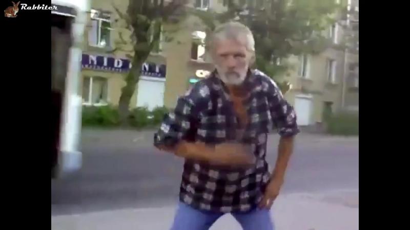 Евро- Колян танцует