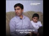 Истории учителей турецких лицеев в Казахстане