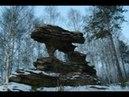 Уральская легенда оказалась правдой.Каменные лоси южного Урала.Территория загадок