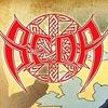 ВЕДА (pagan metal)