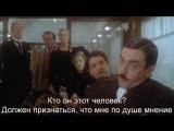 Убийство в Восточном Экспрессе | Murder on the Orient Express (1974) Eng + Rus Sub (1080p HD)