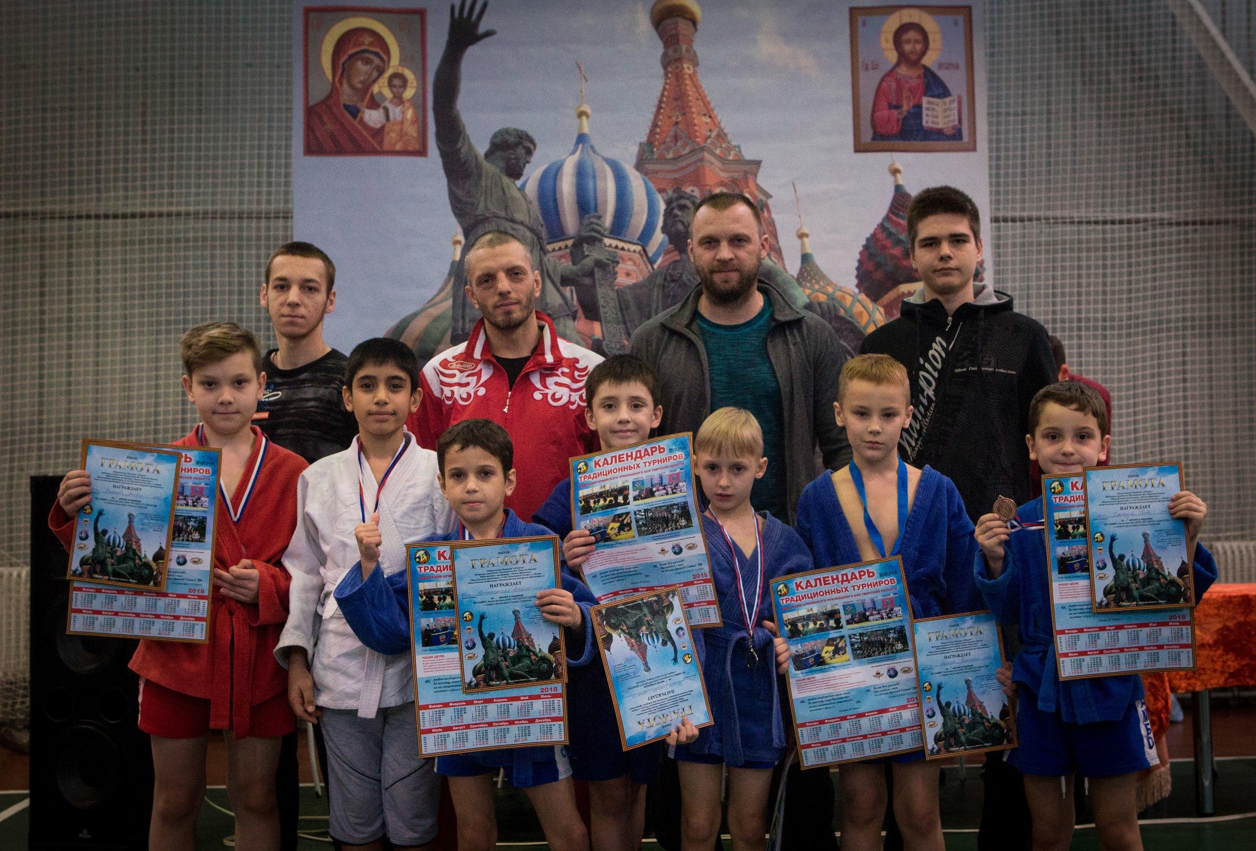 4 ноября состоялся открытый турнир по самбо в честь воина-героя Романа Горбунова
