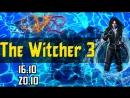 AV ► Наконец сюжетка 14 [The Witcher 3] 14