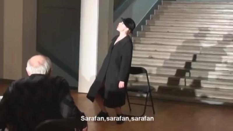 Стриптиз для своего партнёра Сергея Белова в театре МТЮЗ (Татьяна Рыбинец) 23 февраля 2011 года