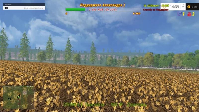Farming Simulator 15 - Три Горы Ночная смена