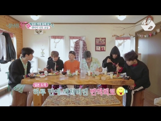 [JustBeJoyful JBJ] Japanese home-style food Eating show (feat. Natto) Ep.3