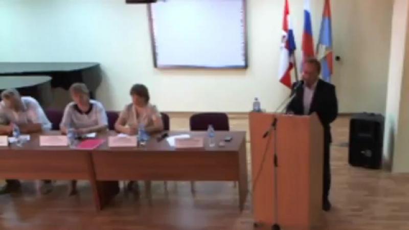 Прямая трансляция конференции в Красновишерске
