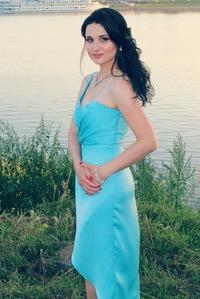 Аватар пользователя: Алёна Егорова