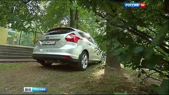 Вести-Москва • Вести-Москва. Эфир от 28.07.2015 (11:35)