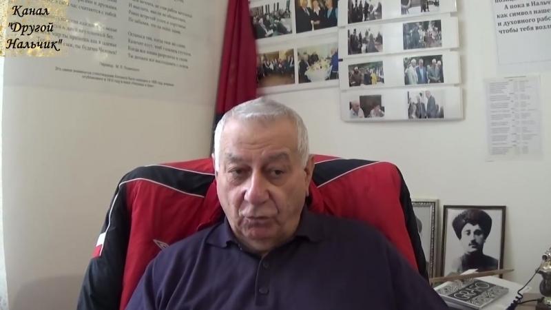 Кабардинец рассказывает как вымогал деньги у грузин и армян во время грузино-абхазского конфликта