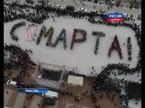 Рекорд от Бурятхлебпрома - Самый большой Черёмуховый пирог в России! Подарок женщинам Республики Бурятия к 8 марта!