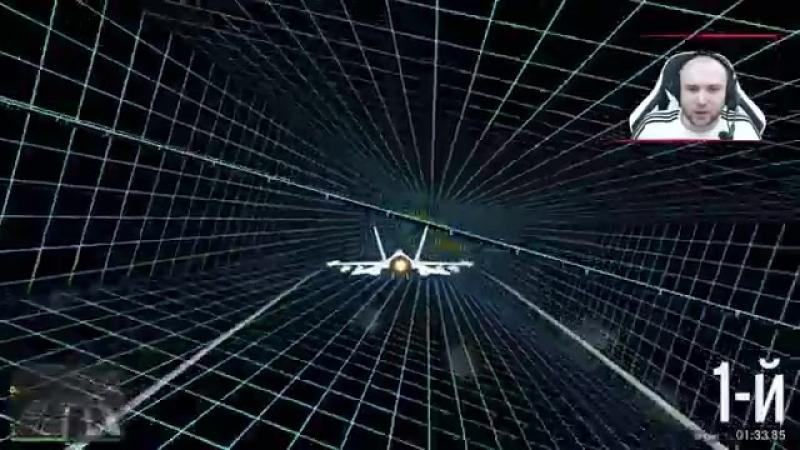 ч.33 Один день из жизни в GTA 5 Online - Огромный Зелёный Монстр!!