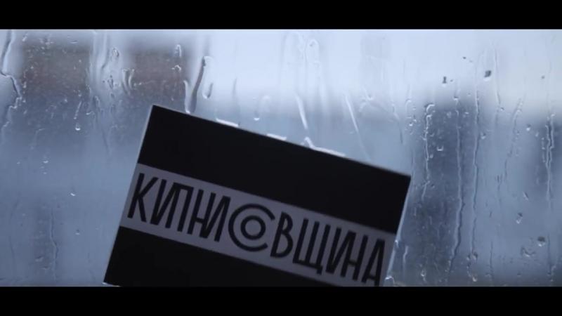 кипнисОвщина ЭРА YOUTUBE ЗАКОНЧИЛАСЬ Что стало с Виталей в 2017 Кипнисовщина №2