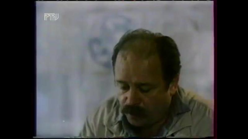 (staroetv.su) Анонсы (РТР, 22.05.1998) Одинокий игрок, Головаластик