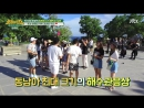 171017 Twice в шоу JTBC @ Carefree Traveler.
