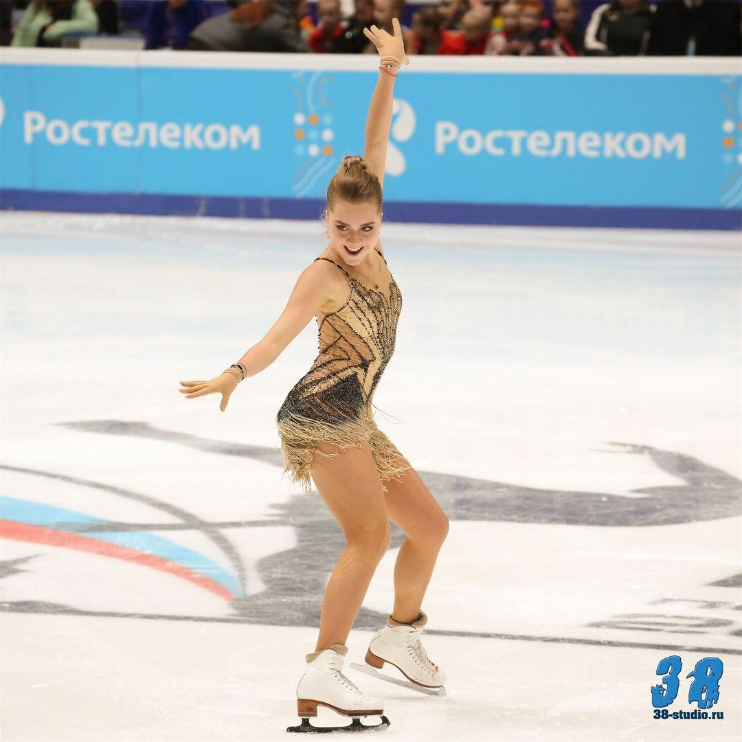 Елена Радионова - 3 - Страница 44 Yhn-XgQfhws