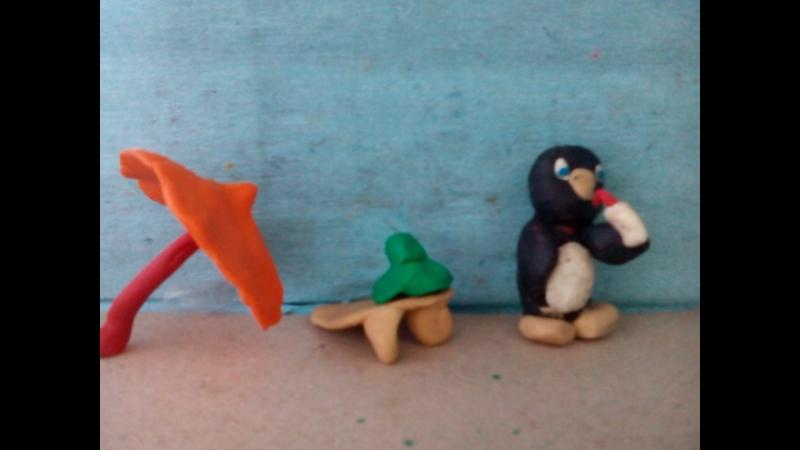 1А класс Пингвинчик Даши