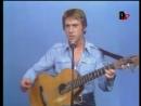 Владимир Высоцкий исполняет собственную песню Парус
