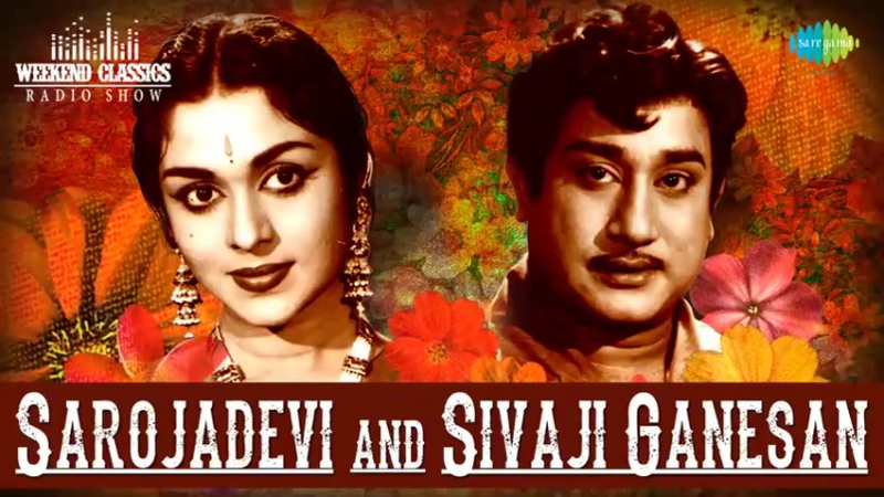 SIVAJI GANESAN - SAROJADEVI Weekend Classics Radio Show T.M. Soundararajan RJ Ma