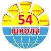 МБОУ СШ №54 г.Липецк|РДШ