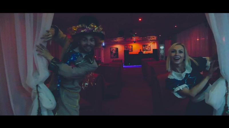 Вечеринка-Квест Алиса в стране Чудес 15.12.17