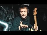 Гитарист Би-2 Андрей Звонков сломал ногу