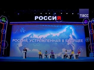 Путин выступил на открытом уроке 'Россия, устремленная в будущее' в Ярославле