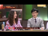 Two Yoo Project - Sugar Man 2 180318 Episode 9