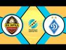 Зирка 0:2 Динамо Киев   Украинская Премьер Лига 2017/18   16-й тур   Обзор матча