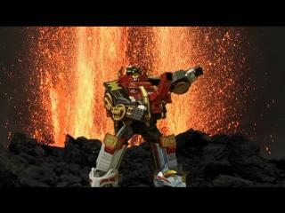Engine Sentai Go-Onger Grand Prix 48