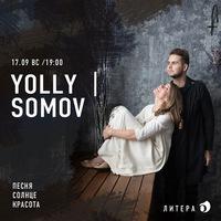 Yolly   Somov -  Воронеж Литера Б -17.09