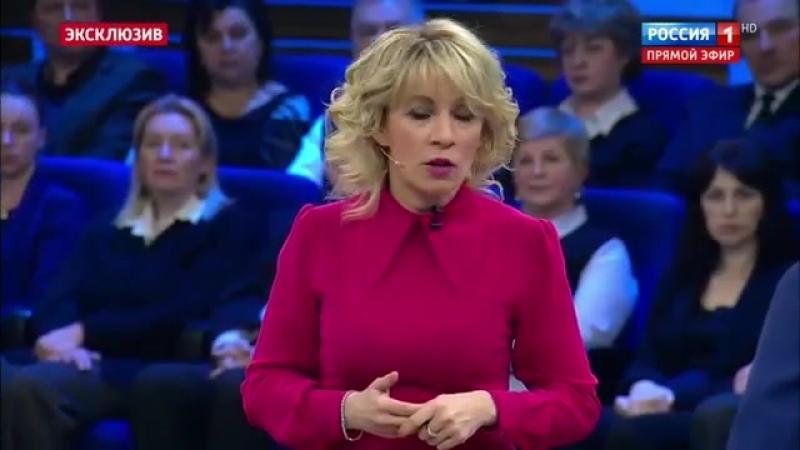 Мария Захарова ответила Терезе Мэй