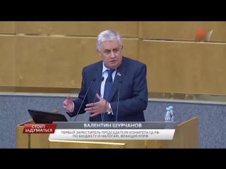 Сегодня в офшорах находится 150 000 000 000 000 руб. по текущему курсу - 10 бюджетов РФ(!!!).