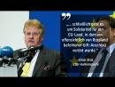Deutschland kritisiert Kanzler Kurz- Österreich lehnt Ausweisung russischer Diplomaten ab.mp4