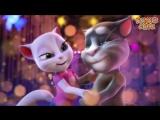 кот Том - Как Я Люблю Тебя Люблю !